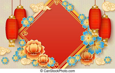 Beige banner template with oval hanging and traditional paper red chinese lanterns.