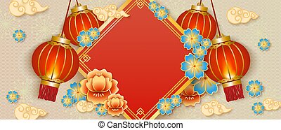 Beige banner template with paper red chinese lanterns, traditional asian flowers and white clouds.