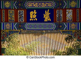 beihai, puerta, beijing, china