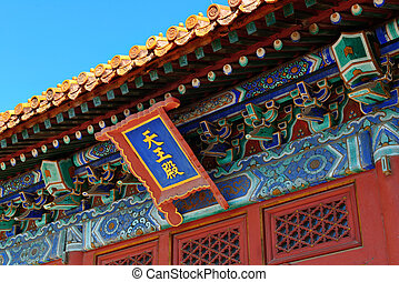 Beijing Ancient architecture - Ancient architecture closeup...