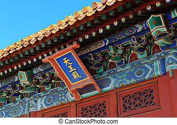 Beijing Ancient architecture - Ancient architecture closeup...