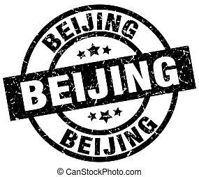 Beijing black round grunge stamp