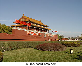 Beijing China - Mao - Chairman Mao\\\'s Portrait in Beijing,...