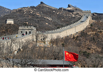 Beijing-Great Wall of China - Chines flag at the Great Wall...