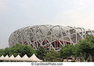 Beijing, June 9: Beijing National Stadium -- the bird's nest landscape architecture on June 9, 2012, beijing, china