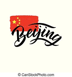 Beijing lettering on natinal china flag. City logo isolated on white. Vintage badge calligraphy in grunge style. Great for t-shirts, postcard or poster. Vector illustration.