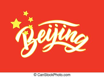 Beijing lettering on natinal china flag. City logo on red. Vintage badge calligraphy in grunge style. Great for t-shirts, postcard or poster. Vector illustration.