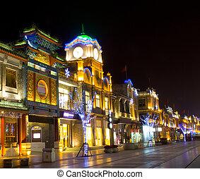 Beijing business street night view