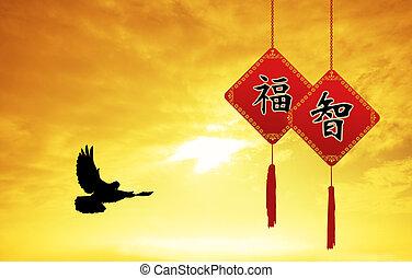 beijing, oraciones