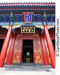 beijing, palácio, verão