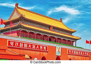 "beijing., palacio, china!, vivo, república, world!"", peace..."