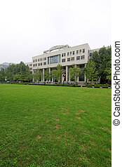 Tsinghua University School of law in Beijing, china