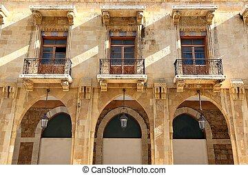 Beirut, details