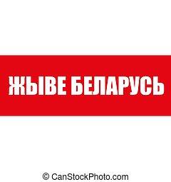 belarus., texto, -, vector, vivo, ilustración, largo, belarusian