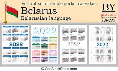 Belarusian vertical