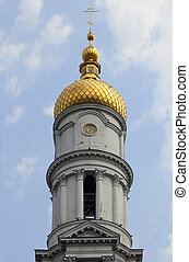 Belfry of Cathedral of Assumption. - Belfry of Cathedral of...