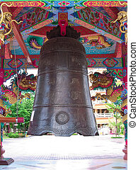 Belfry - Traditional belfry in City Pillar Shrine of...