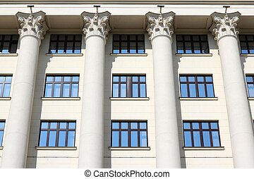 Belgrade Appellate Court
