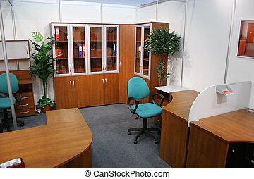 belső, hivatal