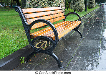 Benches in the Batumi Park on a rainy day