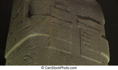 Bennet Monolith Hand Carvings At Tiwanaku, Bolivia - Extreme...