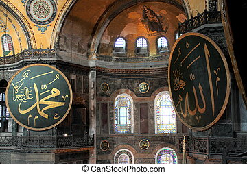 berömd, hagiasophia, moské, (, istanbul, turkiye, )., och,...