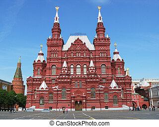 berömd, historiskt museum, på, den, röda fyrkantiga, in,...