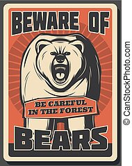 Beware of wild bear hunting season retro poster