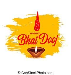 Bhaubeej celebration indian traditional festival background design vector