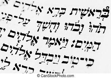 bible, hébreu