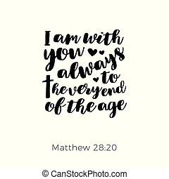 Biblical phrase from matthew gospel