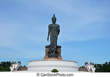 Phutthamonthon is a Buddhist park