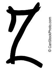 black Arabic numeral 2 written by hand