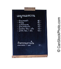 Black board of Thai menu with clipping path