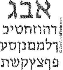 Black graphite Hebrew alphabet. Font. Vector illustration on isolated background