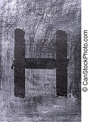 Black grunge alphabet. Letter H