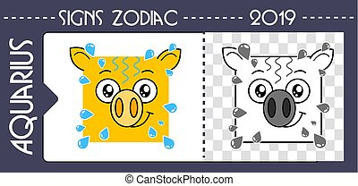 black pig zodiac aquarius