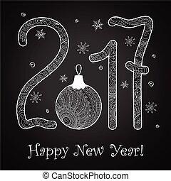 black zen New year`s card 2017