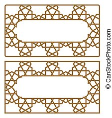 Blanks for business cards. Arabic geometric ornament. For engraving ,lasercutting and printing.