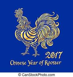 blaues, illustration., chinesisches , gruß, hahn, hintergrund., vektor, jahr, neu , gold, 2017, card.