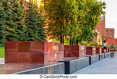 Blocks of granite with capsules of land from the hero cities in