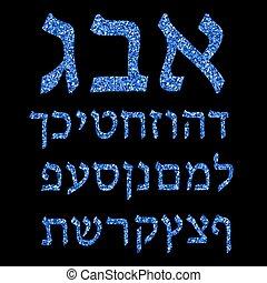 Blue Alphabet Hebrew. Hebrew font. Vector illustration