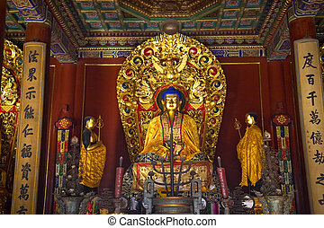 Blue Buddha Altar Details Yonghe Gong Buddhist Temple...