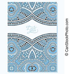 blue colour ornament on floral background with place for text
