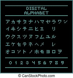 Blue digital katakana alphabet