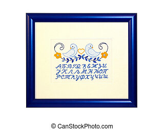 Blue frame - Wall decoration with Cyrillic alphabet and blue...