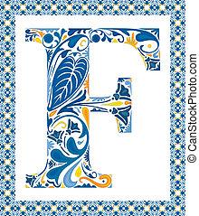 Blue letter F