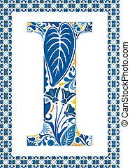 Blue letter I - Blue floral capital letter I in frame made ...