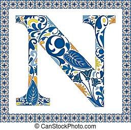 Blue letter N