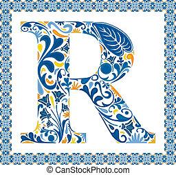 Blue letter R - Blue floral capital letter R in frame made...